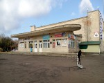 комерційна нерухомість в центрі Сміли. Фото 3