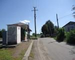 Продається будинок в центрі Сміли.. Фото 4