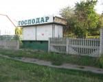 Куплю земельну ділянку в Смілянському районі. Фото 1