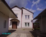 Купити будинок.Сміла.Загребля.60 річчя СРСР. Фото 1