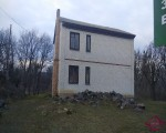 Будинок Сміла. Фото 1